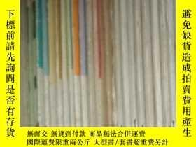 二手書博民逛書店英語自學罕見TEACH YOURSELF ENGLISH 76期合售平裝一版一印1987年:1-12本+2-10.