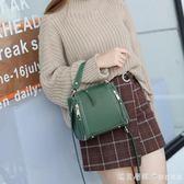 女包2018新款韓版單肩包百搭斜挎包女迷你小包包時尚手提包水桶包 漾美眉韓衣