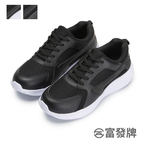 【富發牌】輕躍純黑運動休閒鞋-黑/全黑  1AU26