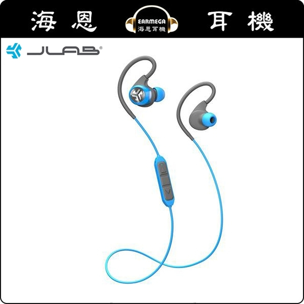 【海恩數位】JLab Epic 2 藍牙運動耳機 運動耳機界的冠軍耳機 青色