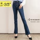 長褲--修身顯瘦前口袋假兩層金線刺繡微刷白中腰小喇叭牛仔褲(藍M-3L)-C126眼圈熊中大尺碼
