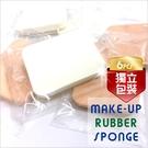 日本貝印KQ-3061長方形雙色獨立包裝化妝粉撲(6入) [53547]