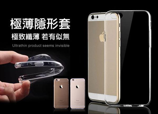 最新 超輕 超薄手機保護套 5.7吋 NOTE 7 三星 SAMSUNG GALAXY N930F 進口原料 超薄TPU 清水套 矽膠