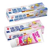 德恩奈 含氟兒童牙膏 90g 兒童牙膏 德國原裝 嬰兒牙膏 8249 水蜜桃 草莓