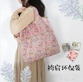 購物袋購物袋便攜大號手提布袋牛津布防水買菜包大容量超市環保袋 交換禮物
