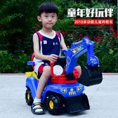 新款兒童電動挖掘機男孩玩具車挖土機可坐可騎大號學步腳踏工程車TBCLG