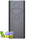[2美國直購] Dyson AM02 AM03 遙控器 919591-01灰色