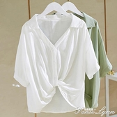 V領白襯衫女設計感小眾短袖新款2021年寬鬆顯瘦下擺打結上衣女夏 范思蓮恩