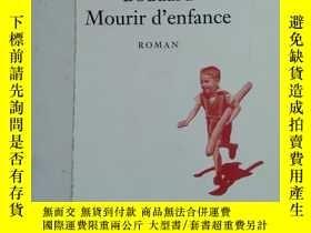 二手書博民逛書店法文原版书罕見Mourir d enfance - Grand Prix du Roman de l Académ