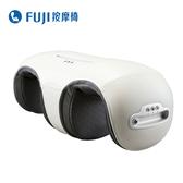 新品上市◢ FUJI按摩椅 膝力康 FG-558