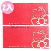 〔小禮堂〕Hello Kitty 中式燙金紅包袋《2入.紅.蝴蝶結.菱格紋》獻上滿滿祝福 4714581-72103