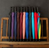 加大傘實用小清新 彩虹款16骨彩虹傘半自動長柄傘雨傘-ok【一條街】