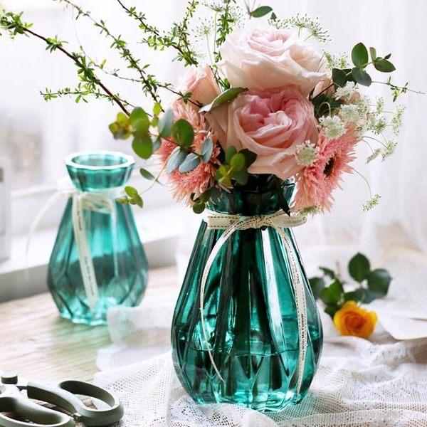 花瓶 歐式創意玻璃花瓶水培綠蘿植物乾鮮花插花瓶餐廳客廳裝飾擺件【免運 快速出貨】