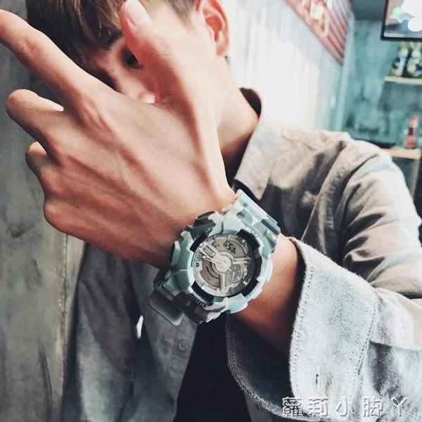 手錶男士青少年智慧迷彩多功能運動電子錶男學生穿越火線戶外運動防水 igo全館免運