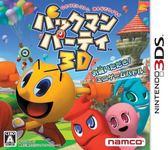 3DS 小精靈派對 3D(日版‧日本機專用)