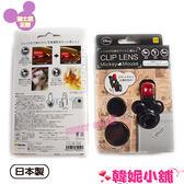 韓妮小舖  日貨 迪士尼 手機廣角鏡頭夾系列 魚眼 特寫廣角 三種鏡頭組【HD2460】