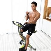 手足健身車動感單車家用室內可折疊磁控健身車運動腳踏自行車器材WL2764【黑色妹妹】