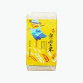【東豐拾穗農場】 - 有機白米(越光米)500g/包