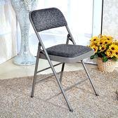摺疊椅學生宿舍電腦椅培訓椅辦公椅子凳子餐椅靠背椅家用會議椅WY【萬聖節促銷】