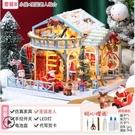 圣誕節禮物diy小屋手工制作木制拼裝小房子創意模型送女友生日 蘿莉新品