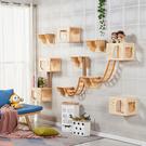貓跳台 壁挂 式實木 貓爬架 牆上貓窩跳台軟梯豪華貓別墅木制貓牆大型貓家具  快速出貨
