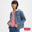 Levis 女款 牛仔外套 / Boyfriend寬鬆版型 / Sherpa棉花絨 / 精工藍染水洗