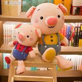 豬豬布娃娃公仔睡覺懶人抱枕小豬毛絨玩具米兰潮鞋馆