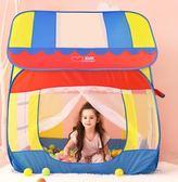 年終大清倉兒童帳篷游戲屋 小孩室內公主房子寶寶爬行隧道海洋球玩具屋