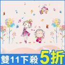 創意壁貼--花朵音樂女孩 AY7281-938【AF01013-938】i-Style居家生活
