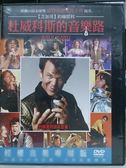 挖寶二手片-I15-070-正版DVD*電影【杜威科斯的音樂路】-約翰雷利