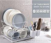 放碗碟架瀝水架廚房雙層筷子盤子杯子餐具整理收納架瀝水籃晾碗架     《圖拉斯》