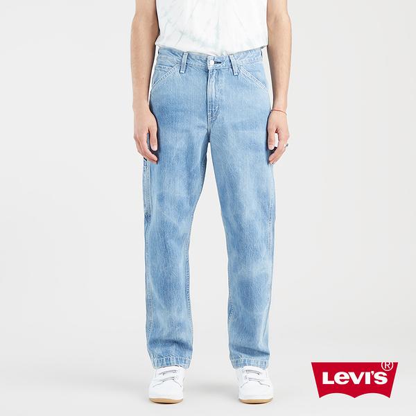 Levis 男款 Stay Loose復古寬鬆版繭型牛仔褲 / 精工水波紋水洗 / 天絲棉