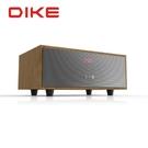 【神腦生活】DIKE 精韻-多功能一體式藍牙喇叭 DS604