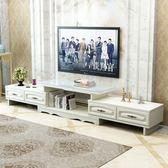 電視櫃 歐式電視櫃茶幾組合小戶型客廳鋼化玻璃伸縮地櫃現代簡約電視機櫃·夏茉生活IGO