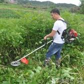 割草機割草機四沖程背負式汽油小型多 農用除草鋤地收割灌開荒草坪220v JD 寶貝計畫