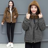 微購【A4671】金絲絨 格紋兩面穿保暖外套 M-3XL