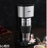 咖啡機 美式咖啡機家用全自動迷你奶茶一體機煮茶壺速溶小型煮咖啡壺T