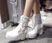 馬丁靴涼靴夏季女靴鏤空網面韓版中筒靴拉鏈短靴夏天靴子馬丁靴女高跟鞋 99免運