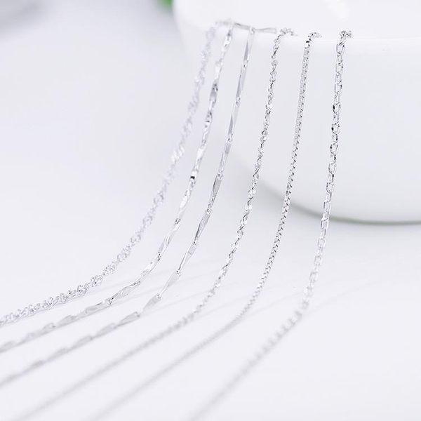 純銀項鏈女S925純銀簡約配飾氣質鎖骨鏈百搭銀鏈子裸鏈無吊墜 限時85折