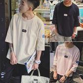 正韓男女七分袖T恤潮流寬鬆情侶學生半截袖短袖上衣限時八九折