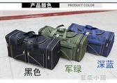 超大容量旅行包手提男 女戶外行李包60升 牛津布大包袋搬家裝衣服 藍嵐