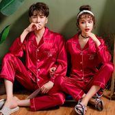 居家服春秋夏季長袖結婚大紅色真絲情侶絲綢短袖婚慶男女睡衣套裝家居服 衣櫥秘密