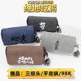 絕地吃雞刺激戰場周邊零錢包筆袋同款求學生急救包全軍出擊文具盒 小艾時尚