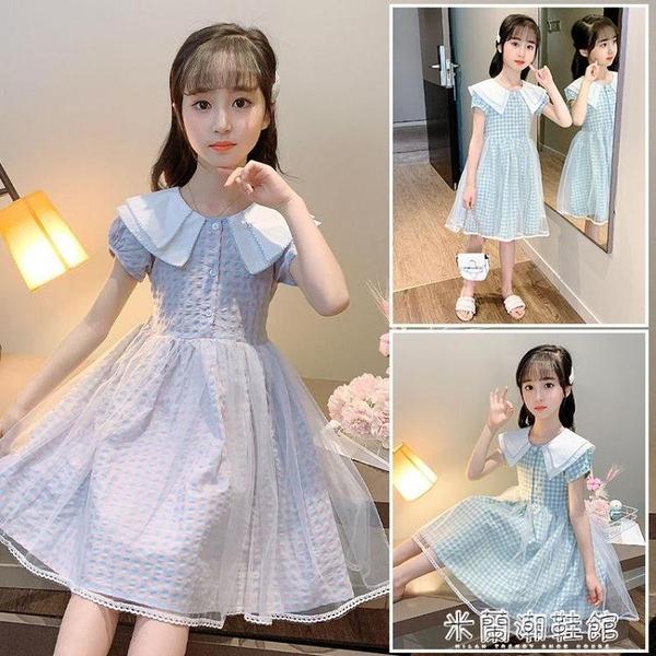 女童洋裝 女童連衣裙夏2021新款中大兒童公主裙小女孩夏天清新洋氣格子裙子 618大促銷