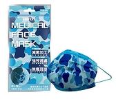萊潔 LAITEST 醫療防護口罩(成人)-天藍迷彩紋-5入袋裝