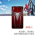 [Desire 816 軟殼] htc D816x D816w 手機殼 保護套 外殼 蜘蛛人