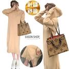 EASON SHOP(GW9840)韓版...
