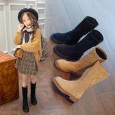 長靴童鞋 女童鞋秋冬長靴兒童馬丁靴高筒靴子女孩公主二棉過膝單靴igo   傑克型男館