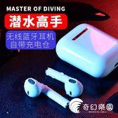 藍牙耳機-UKKUER 無線藍牙耳機雙耳蘋果迷你iPhone超小X入耳式原裝耳塞運動-奇幻樂園