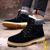 雪地靴男士高筒棉鞋防水馬丁靴工裝靴子冬季加厚【雲木雜貨】